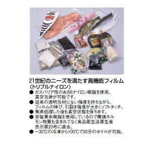 トリプルナイロン NY-1 (2000枚)【真空包装器 真空パック用】【シーラー】【真空袋】【真空パック】【業務用】