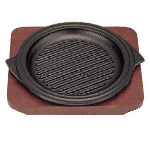 S 鉄 ミニステーキ皿 グリル丸 15cm【鉄板皿 IH対応 電磁調理器対応】【業務用】【洋食器】【プレート】【焼きそば鉄板】【ハンバーク皿】【業務用】