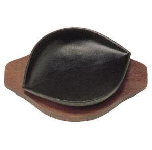 S 鉄 ミニステーキ皿 このみ 16cm【鉄板皿】【業務用】【洋食器】【プレート】【焼きそば鉄板】【ハンバーク皿】【業務用】