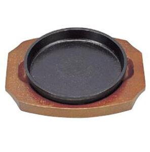 S 鉄 ギョーザ皿 丸 14cm【鉄板皿 IH対応 電磁調理器対応】【餃子鉄板】【餃子皿】【業務用】