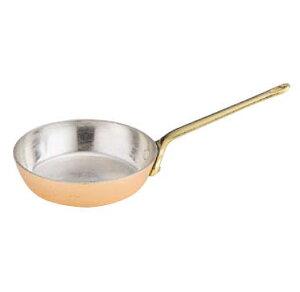 SW銅プチ フライパン 9cm【銅製】【銅製】【プチパンシリーズ】【銅パン】【業務用】