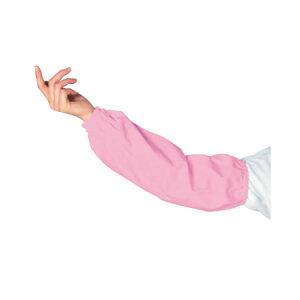 マイティ アームカバー A2000−4 ピンク 両手用セット【業務用アームカバー】【アームカバー】【衛生カバー】