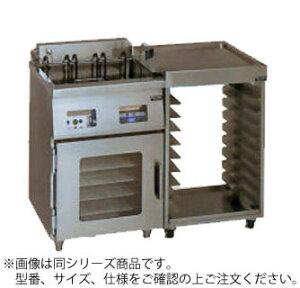 マルゼン 電気式 ドーナツフライヤーシステム MEFD-23DL(R)【代引き不可】【業務用 フライヤー】【フライヤー電気】【揚げ物】