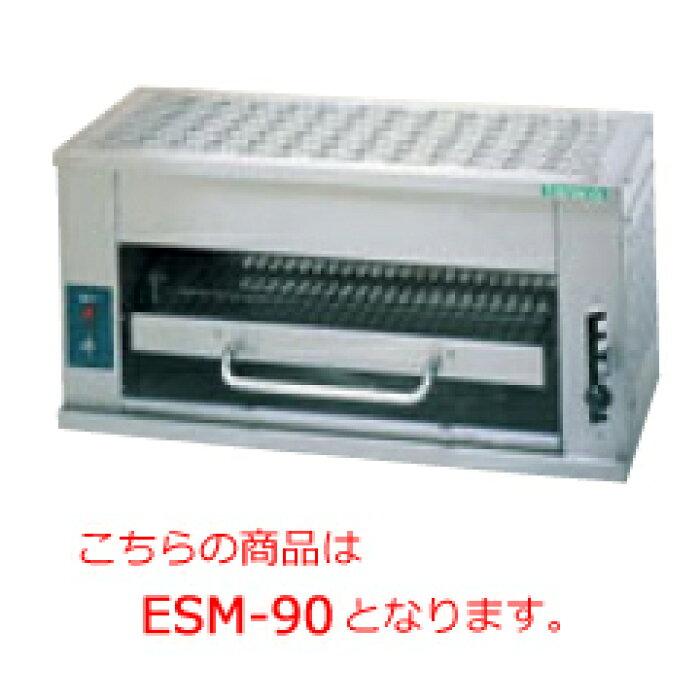 タニコー電気サラマンダーESM-90