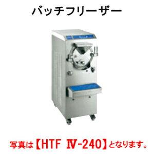 タニコ- バッチフリ-ザ- HTF4-IV240【代引き不可】【業務用アイスクリームメーカー】【アイス製造機】