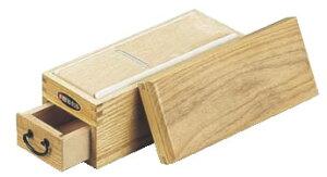 木製かつ箱(キハダ材) いろり端 旨味 【だし】【鰹節】【うらごし フルイ】【削り節器】【鉋】【業務用】