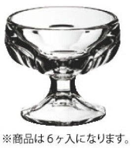 ファウンテンシリーズ(6ヶ入) シャーベット No.5162【libbey】【デザートグラス】【業務用】
