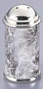 ヘラス 塩入れ 大理石【代引き不可】【スパイスボトル】【業務用】