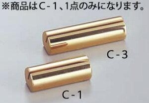 【メール便配送可能】金属カード立(真鍮ゴールド) C-1【カード立て】【カードスタンド】【業務用】