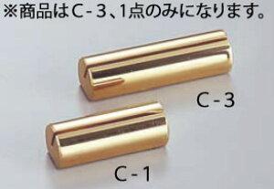 【メール便配送可能】金属カード立(真鍮ゴールド) C-3【カード立て】【カードスタンド】【業務用】