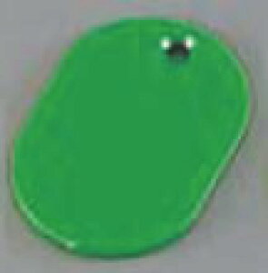 スチロール 番号札(無地) 大 グリーン(50枚入)【番号札】【業務用】