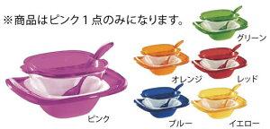 グッチーニ パルメザンチーズジャー 2836.0014 ピンク【粉チーズ入れ】【チーズ入れ物】【guzzini】【業務用】