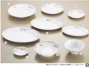 メラミン「雷門竜」M-40-R スープ皿 】【スープ皿】【スープ入れ】【スーププレート】【業務用】