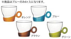 オスロカラー デミタス 1.21890 BE4 ブルー(6ヶ入)【Bormioli Rocco】【ボルミオリ・ロッコ】【コーヒーカップ】【コーヒーコップ】【ティーカップ】【ティーコップ】【紅茶カップ】【業務用】