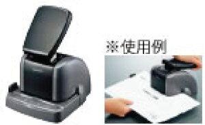 針なしステープラー(2穴タイプ) SLN-MSP110D【業務用】