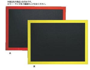 キットパス専用ポップンボード 平型 A2 赤 PBHA2-R【案内看板】【案内プレート】【販売板】【業務用】