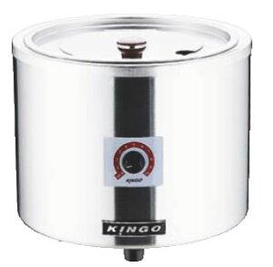 KINGO 湯煎式電気スープジャー D9001(中鍋なし)【スープウォーマー】【フードウォーマー】【業務用】
