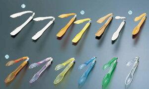 サークルプラトング GL-200-V アイボリー【取り分けスプーン】【はさみ】【掴み】【業務用】