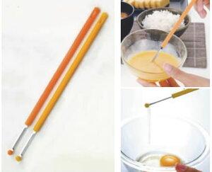 生卵の白身切 まぜ卵 108457 オレンジ【撹拌器】【泡立て器】【かき混ぜ器】【業務用】