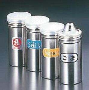 SA18-8調味缶(アクリル蓋付)ロング P缶【調味料入れ】【ふりかけ缶】【業務用】