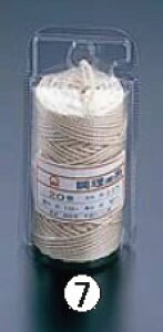 綿 調理用糸 太口 15号 (Vパックタイプ110g)【チャーシュー巻き糸】【業務用】