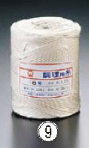 SA綿 調理用糸 8号玉型バインダー巻200g【チャーシュー巻き糸】【業務用】