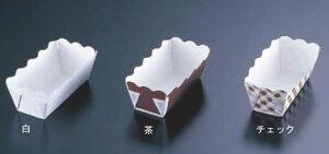 ペーパートレイ ミニパウンド80 チェック (100枚入) 【ベーキングモルド マフィン型 紙型】【ケーキ 洋菓子焼型】【製菓用品】【使い捨てモルド カップ ラッピング】【業務用】