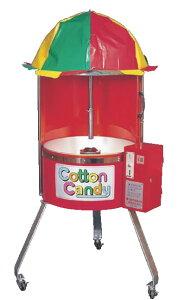 綿菓子自動販売機 CA-6型 (100円用) 【代引き不可】【綿菓子 綿飴 わた飴】【縁日用品】【業務用】