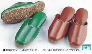 抗菌スリッパSSK-5213 L ブラウン【スリッパ】【業務用】