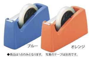 テープカッター TD-51-RG オレンジ【テープディスペンサー】【文房具】【包装用品】【業務用】