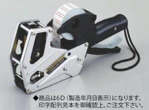 パイロン ハンドラベラーACE(エース) 6D(製造年月日表示)【ラベラー ラベルプリンタ】【包装用品】【値札】【業務用】