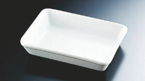 ラザニア D-160 8インチ【バイキング ビュッフェ】【バンケットウェア】【盛器 大皿】【業務用】