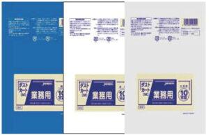 業務用ダストカート用ポリ袋M(120L) (200枚入) DK91 青【ゴミ袋】【ごみ袋】【業務用】