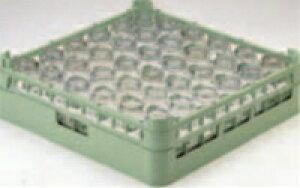 36仕切りグラスラック G-36-1【洗浄ラック】【食器洗浄器用】【洗浄機用】【1-946-19】