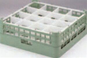 16仕切りステムウェアーラック S-16-5【洗浄ラック】【食器洗浄器用】【洗浄機用】【1-947-9】