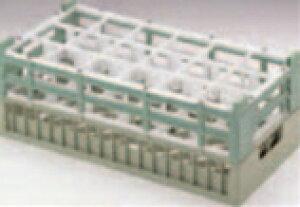 18仕切りステムウエアーラック HS-18-2.5【洗浄ラック】【食器洗浄器用】【洗浄機用】【1-948-30】