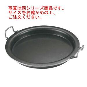 鉄 ギョーザ鍋 27cm【餃子鍋】【鉄製餃子鍋】【業務用】