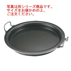 鉄 ギョーザ鍋 30cm【餃子鍋】【鉄製餃子鍋】【業務用】
