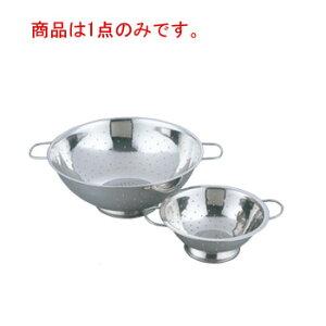 サンダー ステンレス コランダーボール 3QT 24cm【パンチングボール】【パンチングボウル】【水切り】【業務用】【厨房用品】