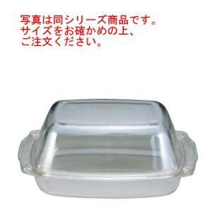 アルコロック チキンキャセロール 大 49450【オーブンウェア】【ベーキングウェア】【ベイキングウェア】【ローストチキン】【Arcoroc】【耐熱容器】【厨房用品】【キッチン用品】