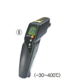 テストー 赤外放射温度計(レーザー付)testo830-T2【デジタル料理温度計】【デジタル計量機器】【業務用】【キッチン用品】【厨房用品】