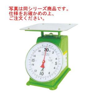 シンワ 上皿自動秤 平皿タイプ 70081 2kg【秤】【はかり】【計量機器】【業務用】【キッチン用品】【厨房用品】