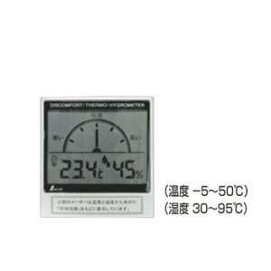 シンワ デジタル温湿度計C 不快指数メーター 72985【温度計】【湿度計】【計量器】【thermometer】