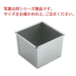 食パンケース(蓋付)No.2375【業務用】【パン箱】