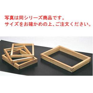 ホウ材 カステラ木枠 10斤 1.5寸【業務用】【デコレーター】【カステラ作り】
