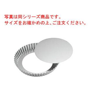 ギルア セパト タルト皿 底取 No.982 18cm【業務用】【ケーキ焼型】