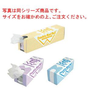 ダブルマチレックス(1000枚入)大 PV-707-L【業務用】【ビニル袋】