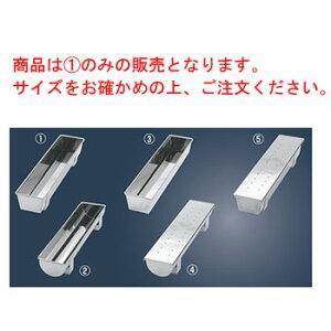 EBM 18-0 足付 角 トヨ型 蓋無 大 370×80【業務用】【羊羹型】【ようかん型】