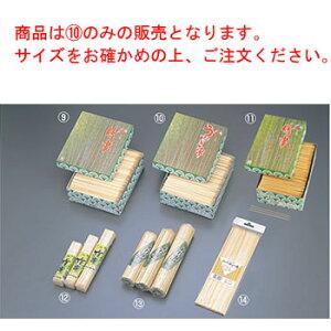 竹 うなぎ串 1kg 箱入 φ3.0×150【焼くし】【竹くし】