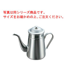 18-8 コーヒーポット 細口 #15 2200cc【業務用】【ステンレス】【ポット】
